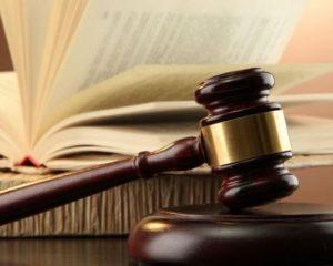 Судебная практика по НДС