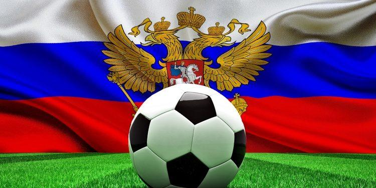 Чемпионат мира по футболу ФИФА 2018