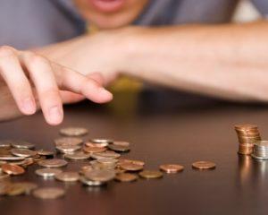 Маленькая зарплата