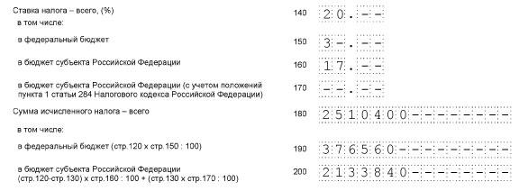 Строки 140-200 Листа 02