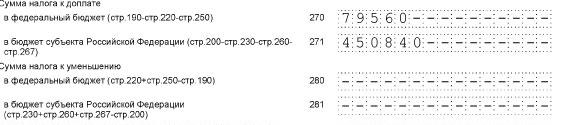 Строки 270-281 Листа 02