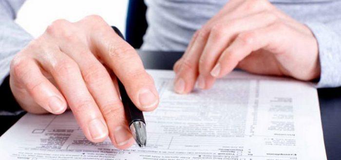 единая упрощенная налоговая декларация бланк 2018