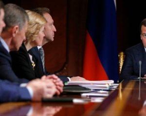 Медведев и министры