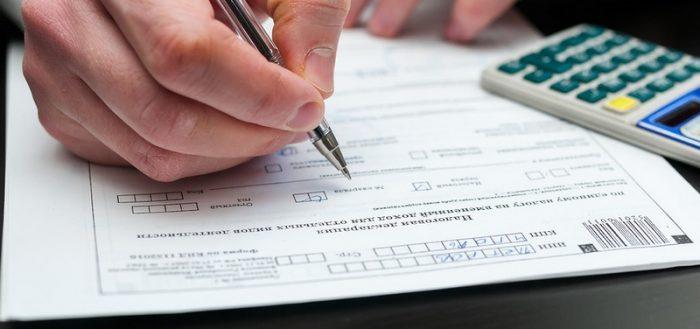 Налоговая деклара