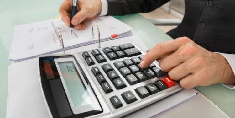Налоговый контроль