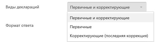 Выбор вида отчета