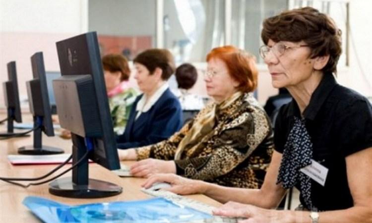Пожилые сотрудники