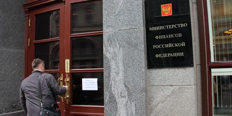 Министерство финансов