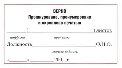 Максимальный срок доставки товара по закону