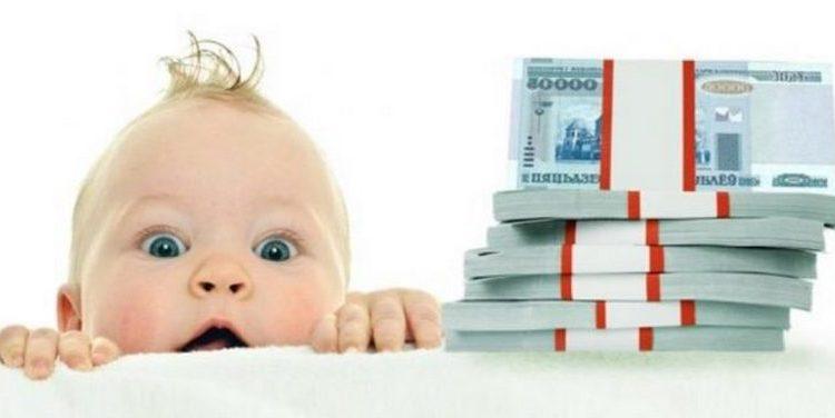 Детские выплаты ФСС