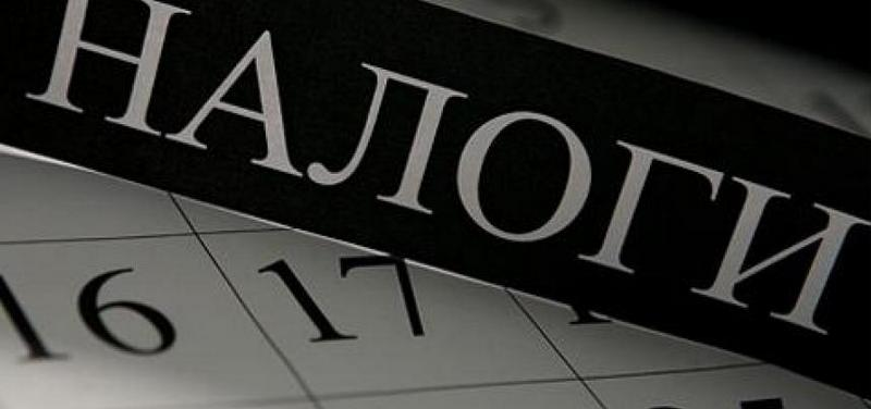 Системы налогообложения ОСН УСН ЕНВД налоги отчетность какую выбрать