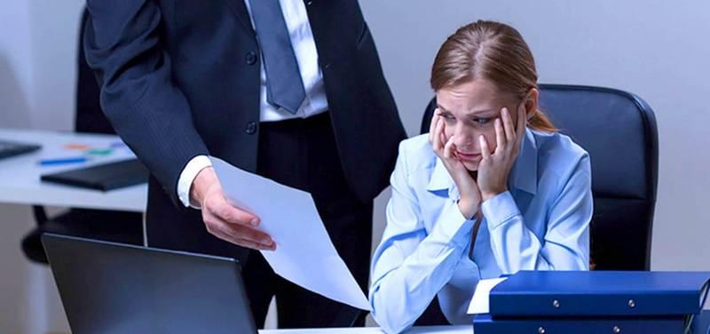 Вынужденный отпуск и иные виды пропуска работы по инициативе работодателя