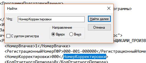 Поиск по файлу