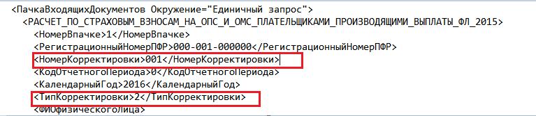 Блоки кода для замены