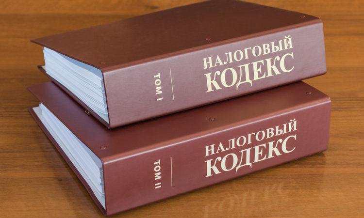 Декларация по налогу усн за 2020 год