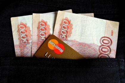 Карта и деньги