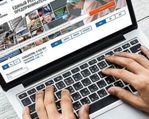 ФНС дополнит реестр МСП