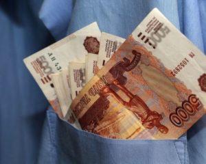 Льготные кредиты на зарплаты