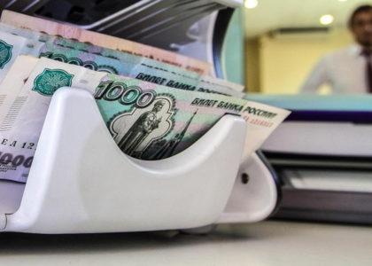 Самозанятым вернут налог за 2019 год