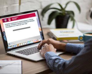 Сервис ФНС проверки списания налогов и страховых взносов за II квартал 2020