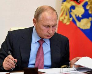 закон о списании налогов за II квартал 2020 года