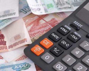 Зарплатные субсидии