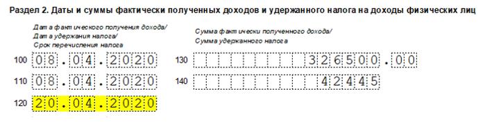 Data_pervogo_rabochego_dnya