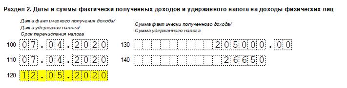 Data_yplati_naloga