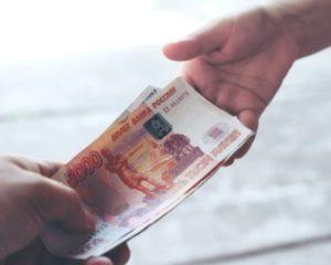 Оформление платежки при выдачи подотчетных средств