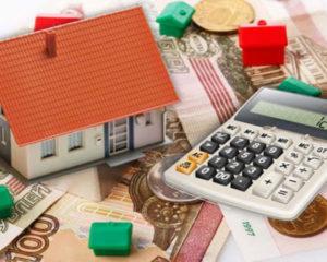 Единая декларация по налогу на имущество