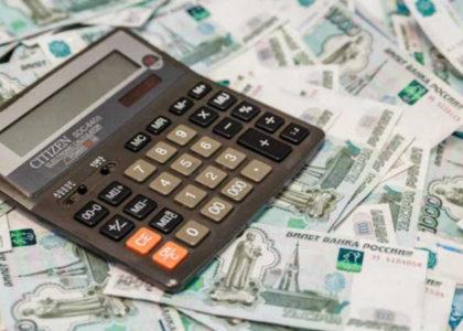Облажение НДФЛ зарплатной субсидии