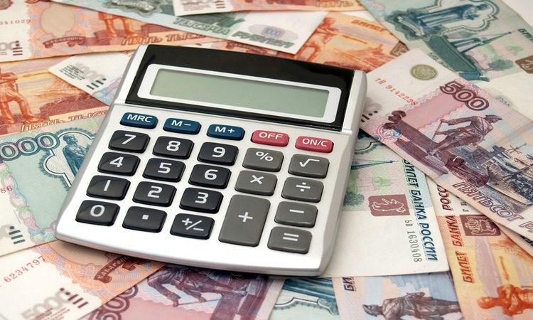 Освобождение от налогов и взносов