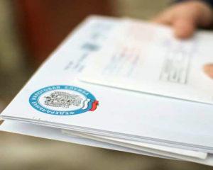 Срок направления налоговых требований
