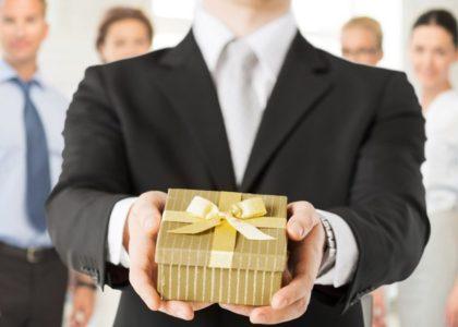 Подарок и ККТ