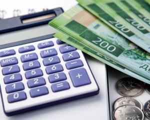 субсидии с целью налогообложения