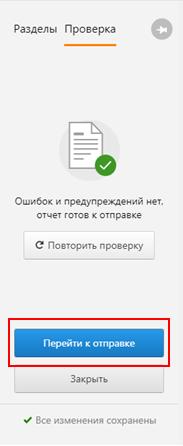 Системное сообщение