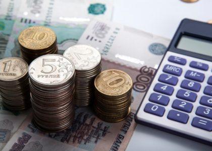 Налог на прибыль 2021