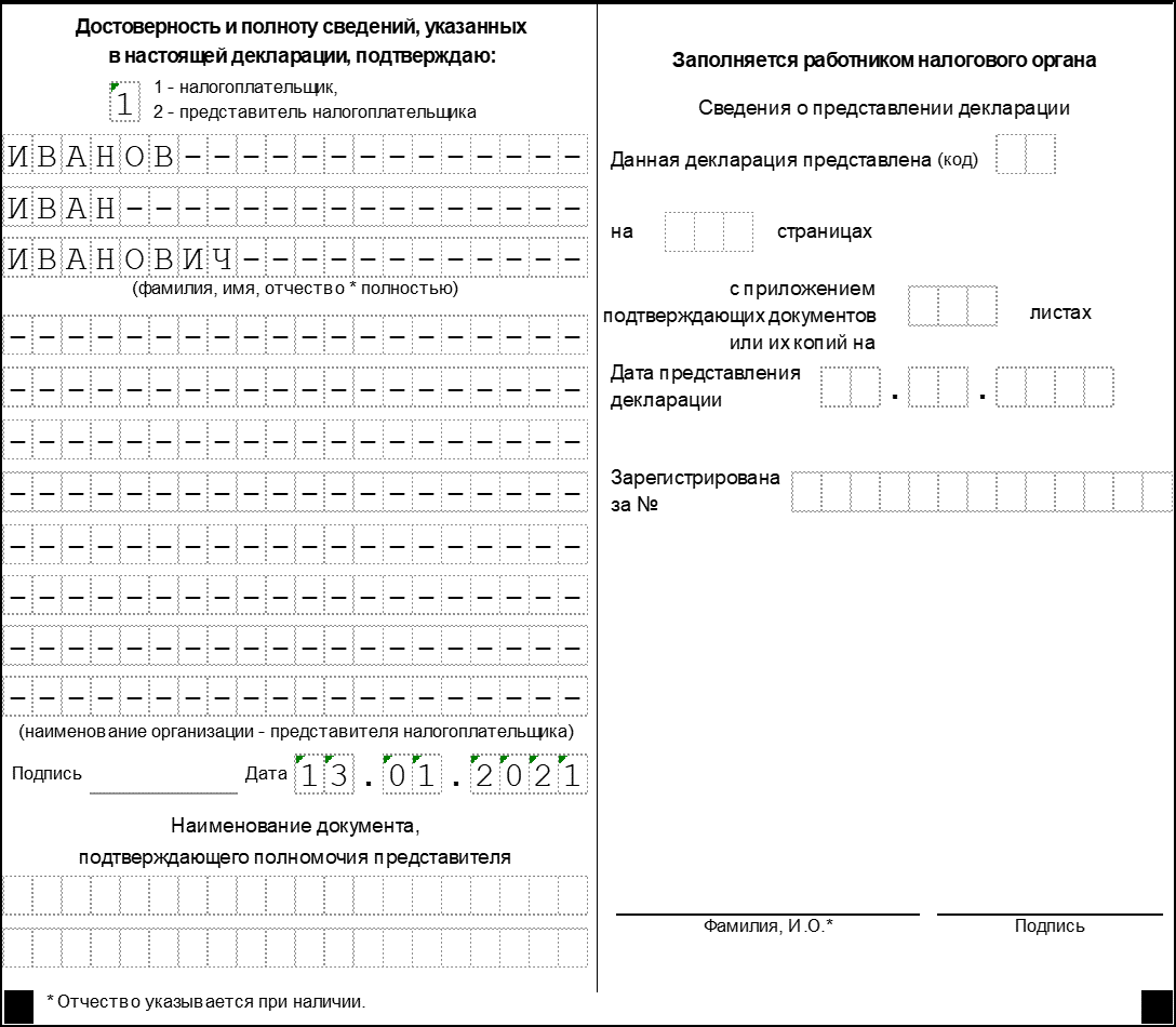Титульный лист 3