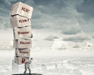 Контроль за налоговой нагрузкой