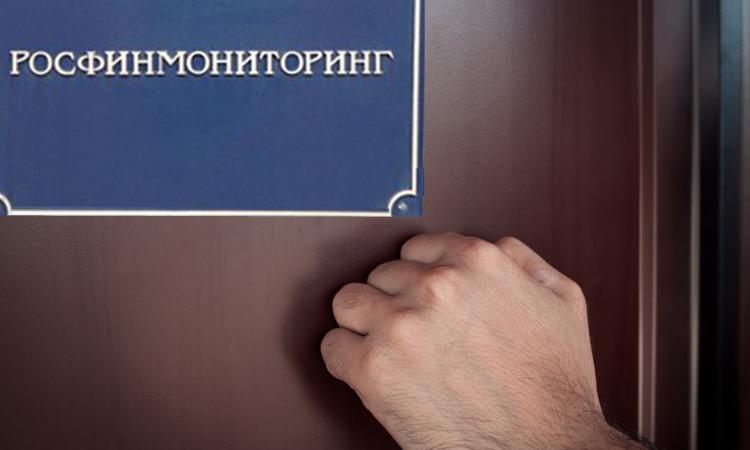 Бухгалтеров и аудиторов обяжут сообщать о подозрительных сделках