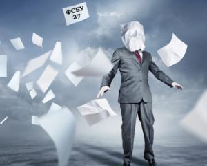 ФСБУ 27/2021: изменение документов в бухучёте