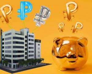 Льготы по имущественному налогу для «кадастровых» объектов