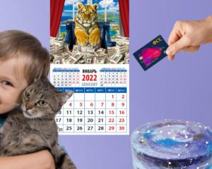 Проактивные выплаты ФСС с 2022 года