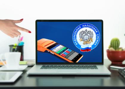 Регистрация кассы в налоговой с 1 марта 2022 года